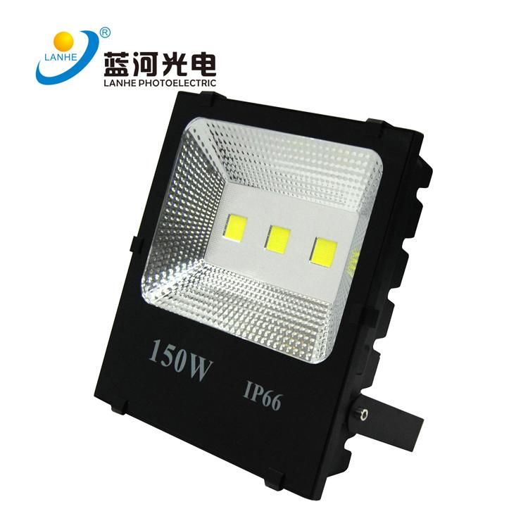 LED集成投光燈-LHD-TGD150JC