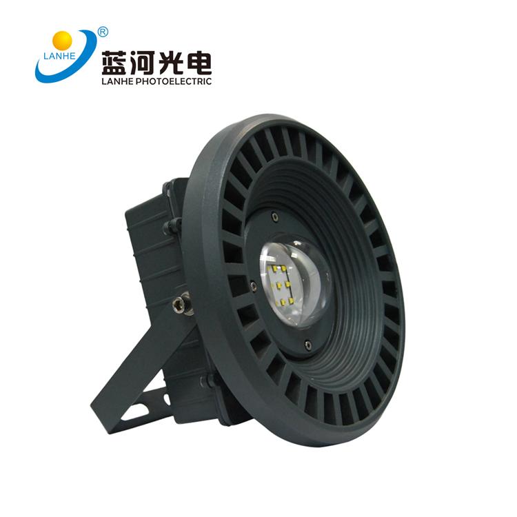 LED小防爆燈-LHD-S120KR30W.50W