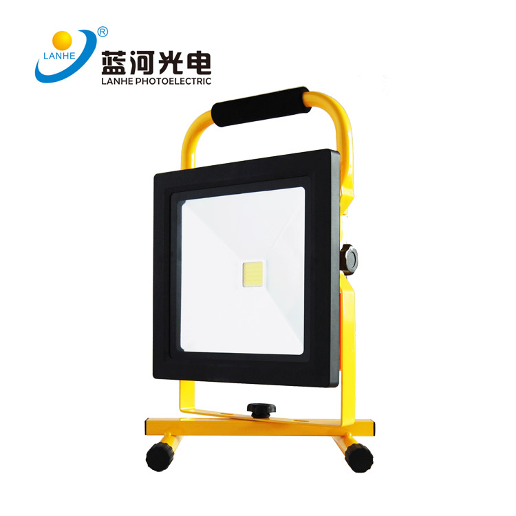 LED充電投光燈-LHD-YCDT50W