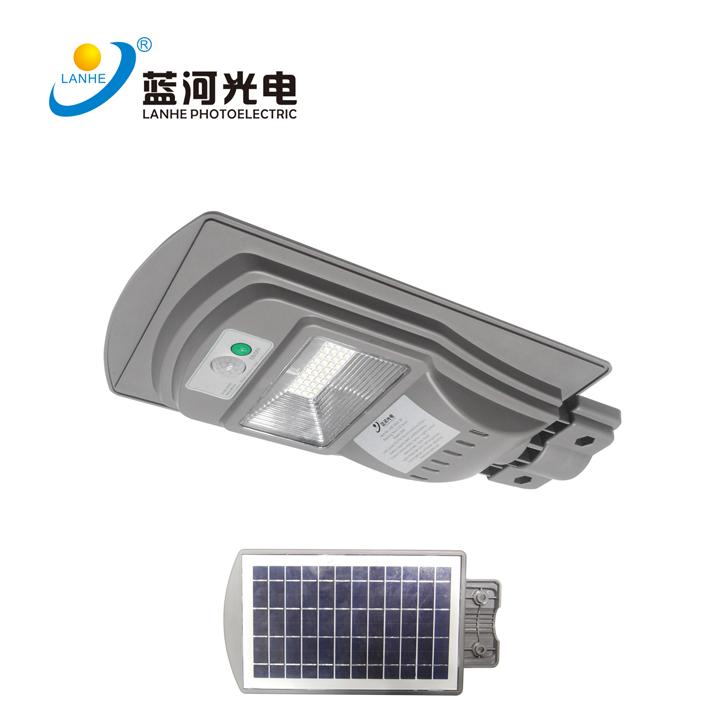 LED太阳能C款路灯-LHD-TYN20SL