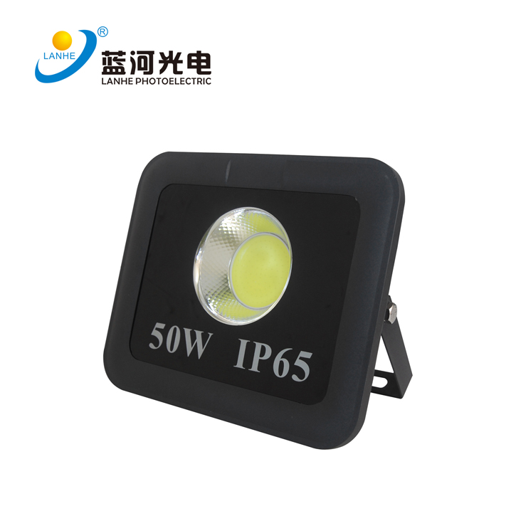 LED方形投光灯-LHD-TGD50FL