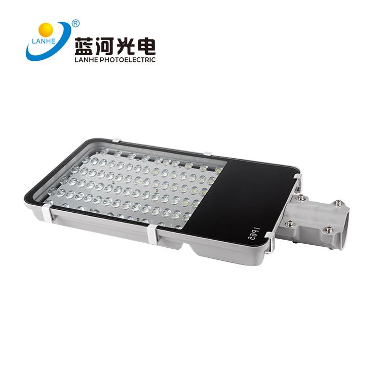 LED金豆路燈-LHD-LD80JD